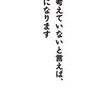 iPhoneの読み物アプリ「スベり笑いの日本語」で関西系商売のセンスを磨く!