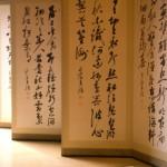 俳句と川柳の違いとは ~行間を想像させるスキルを磨く川柳