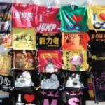 「T字路」と「丁字路」、正しいのはどっち? ~ワイシャツのワイは「Y」ではなかった!