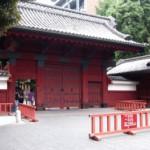 実はコトバノの作者は「最高学府」の出身だった! ~最高学府を東京大学とするのは誤用
